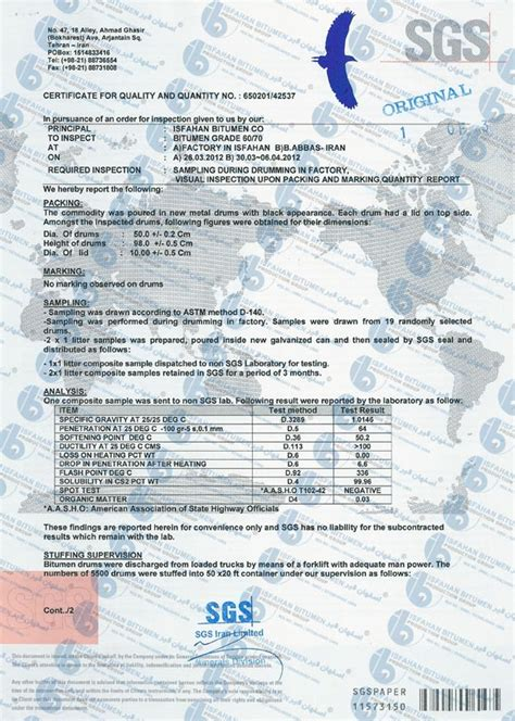 certificate of quality and quantity template inspections certificate contracts terms documents