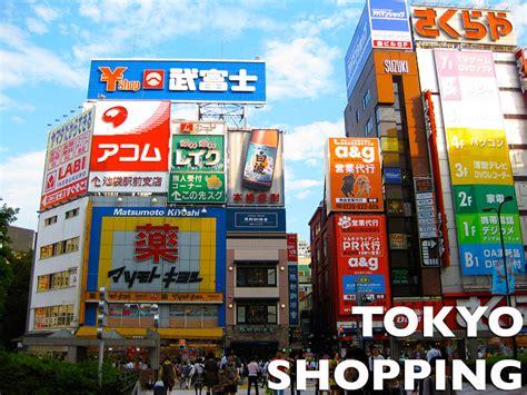 tokyo shop japlanning 101 shopping in tokyo japlanning