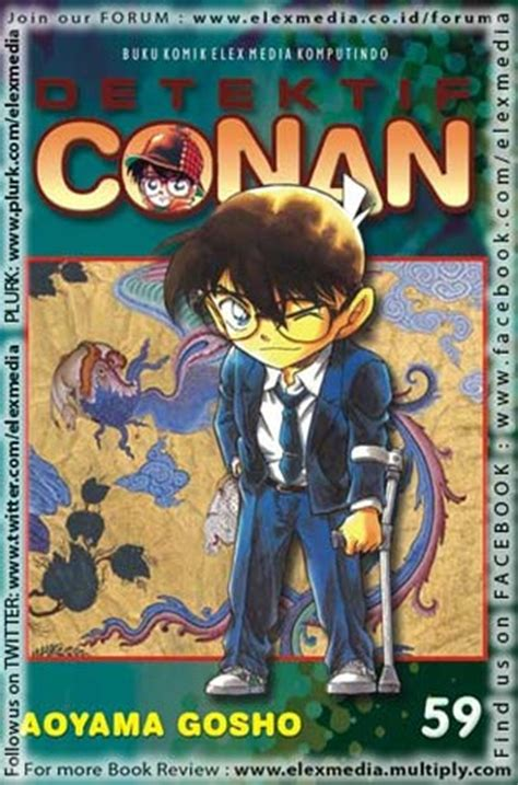 Detektif Conan Vol 84 book review detektif conan vol 59 by gosho aoyama mboten
