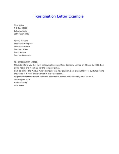 example of resignation letter custom college papers sample