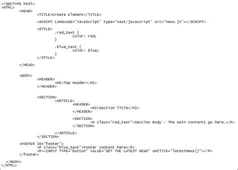 javascript section javascript chapter 8 javascript and html elements