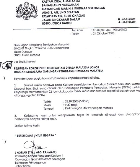 Complaint Letter Garbage Disposal Sem Mah Waste Disposal Waste Management Experts In Malaysia
