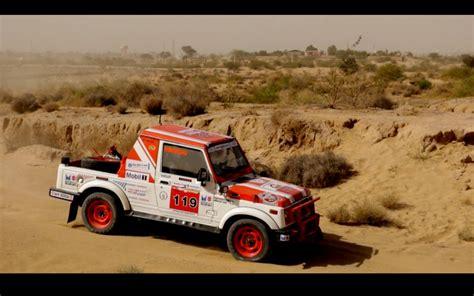 Maruti Suzuki Desert Maruti Suzuki Desert S Fashion Tech News