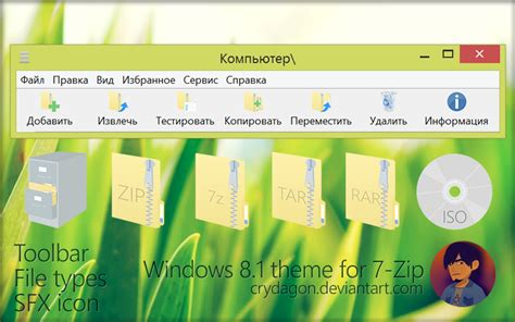 themes for windows 7 zip windows 8 1 theme for 7 zip by crydagon on deviantart
