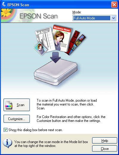 Сканирование с сохранением документа в файл Pdf