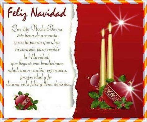 esta navidad haz feliz a alguien con los renos ms navideos de coca 120 manualidades creativas navide 241 as arbolitos de navidad