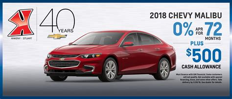 Karl Chevrolet Ankeny Ia by New Chevy And Used Car Dealer In Ankeny Ia Karl Chevrolet