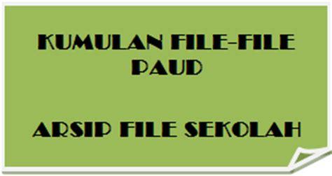 contoh format buku tamu paud tk ra tahun ajaran 2016 2017 lengkap contoh format buku kas umum paud tk kb ra tpa