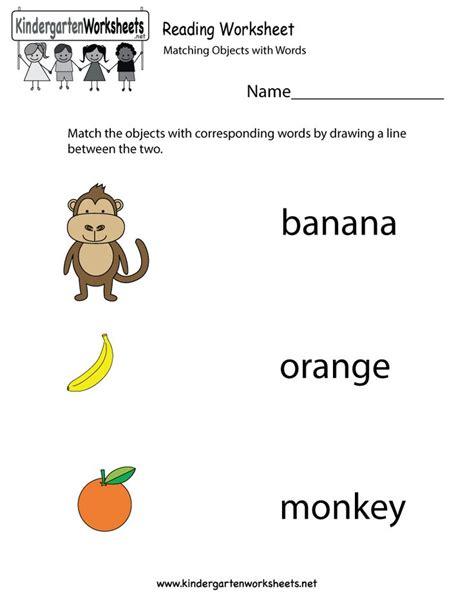 kindergarten english themes 19 best images about kindergarten reading on pinterest