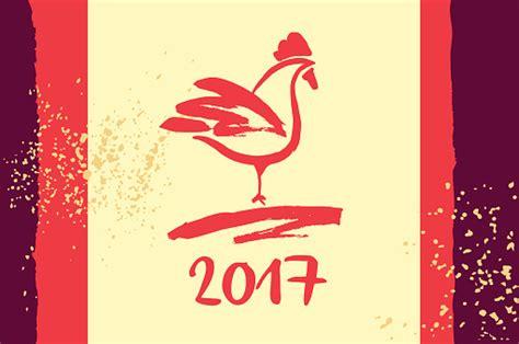 jan 2017 new year 28 january 2017 new year 2568 alpha hotel