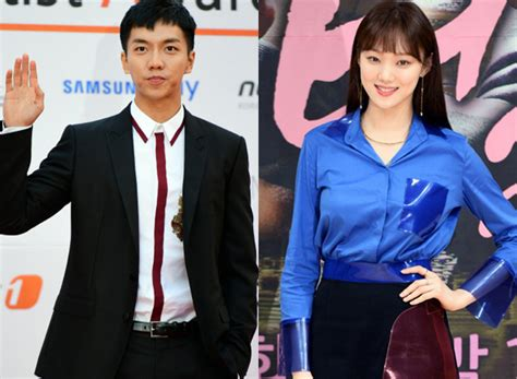 lee seung gi host lee seung gi lee sung kyoung to host golden disc awards
