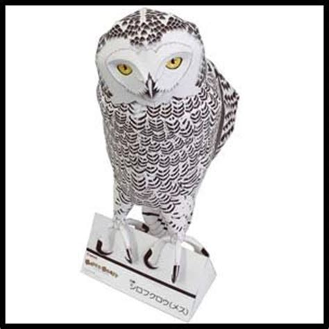 Canon Paper Craft Snowy Owl Paper - canon papercraft snowy owl paperkraft net free