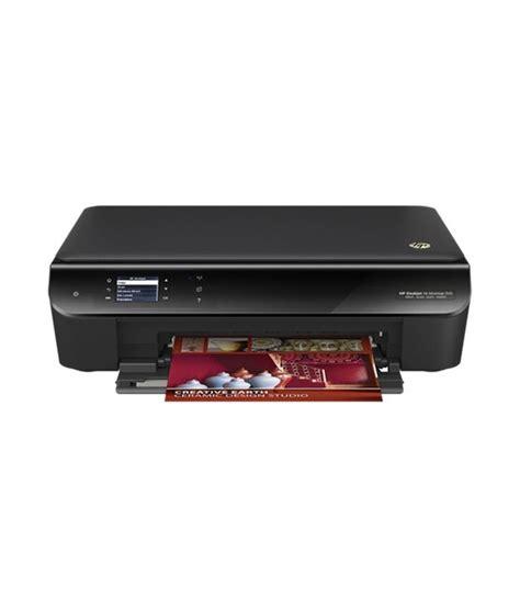 reset hp deskjet ink advantage 3545 hp deskjet ink advantage 3545e all in one printer price in