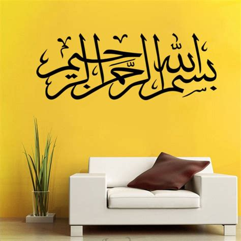 Islamic Green Living 16 best muslim wall decals images on wallpaper for living room vinyl wall stickers