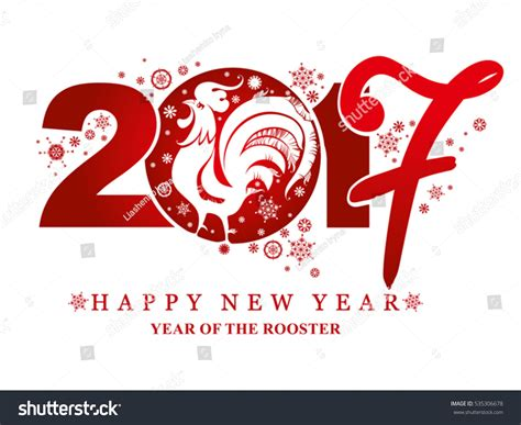 new year 2017 animal element rooster 2017 symbol on calendar stock vector