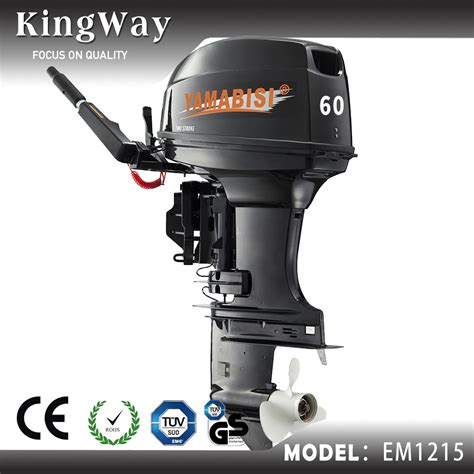 chinese boat manufacturers list manufacturers of chinese outboard motor buy chinese