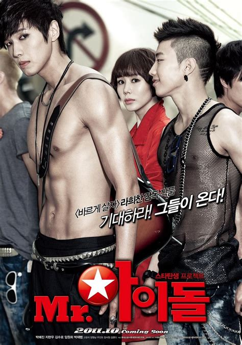 film korea hot bgt 268 best images about asian movies on pinterest live