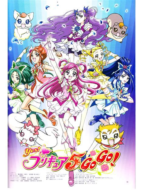Precure 10th Anniversary Official Art Book   Anime Books
