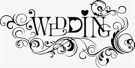 a dark wedding font black wedding title wedding clipart english line png