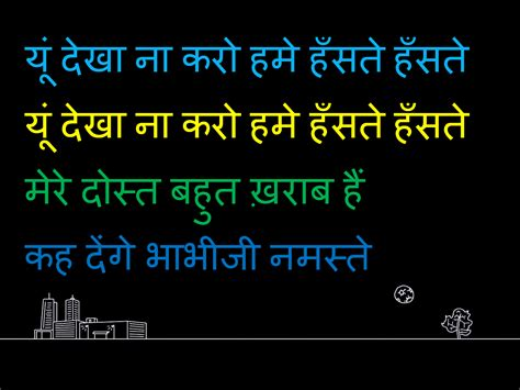 wallpaper whatsapp hindi shayari new photos and later images wallpaper january 2016