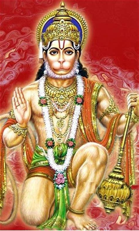 Hanuman Hd Wallpaper For Android | download hanuman wallpapers hd for android appszoom