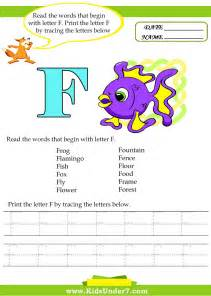 worksheet kindergarten words that start with f wosenly
