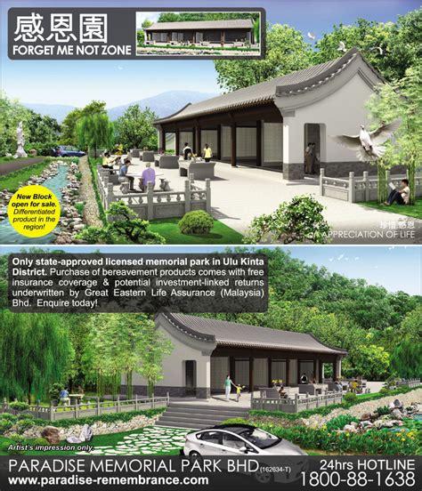 Paradise Memorial Gardens by Prestavest Memorial Park Ipoh Echo Archives