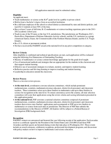 ecommerce business plan template ecommerce business plan template sle ecommerce