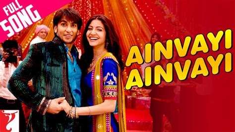 film barat hits ainvayi ainvayi full song band baaja baaraat ranveer
