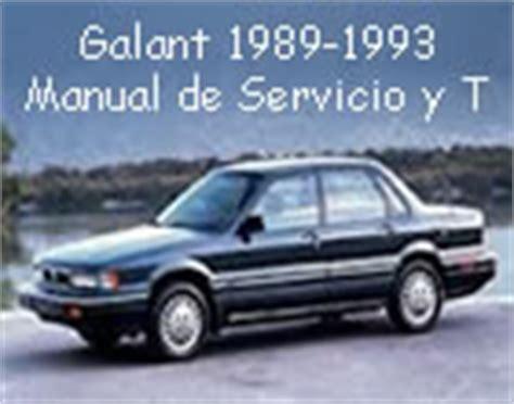 mitsubishi galant 1989 1990 1991 service manual repair7 manual de servicio reparacion mitsubishi galant 1992 1993