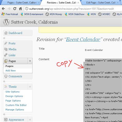 wordpress revisions tutorial wordpress revision