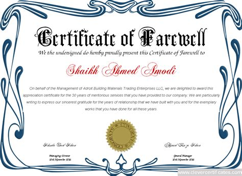 certificate farewell template retirement certificate