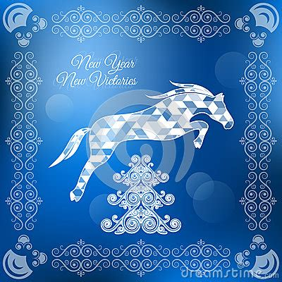 holiday frame happy merry christmas  year horse stock  image
