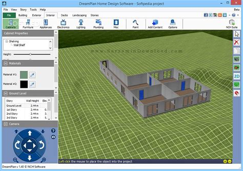 drelan home design software 1 45 خبرگزاری آريا نرم افزار طراحي ساختمان براي ويندوز
