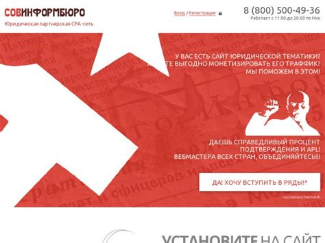 site buro uslug ru actualtraffic ru заработок в интернете партнерские