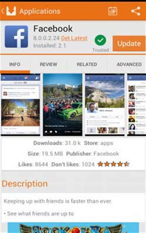 aptoide download old version aptoide 5 1 3 apk apkfield