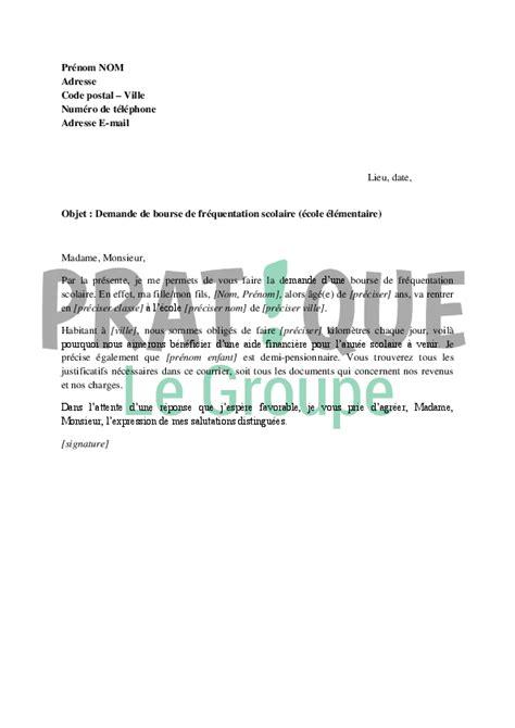 Modeles De Lettre Pour Changement D Adresse Lettre De Demande De Bourse De Fr 233 Quentation Scolaire Pratique Fr