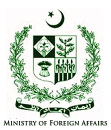 Mofa Pakistan by Pakistan Ministry Of Foreign Affairs Erepublik Official Wiki