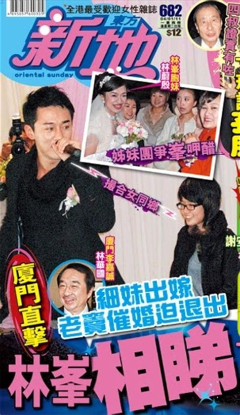 Novel The Bridesmaids Tale By Fala Amalina Kaleela raymond lam attends wedding bridesmaids fight to get him s entertainment