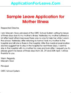 Sle Letter For Absence Due To Illness Leave Application For Illness