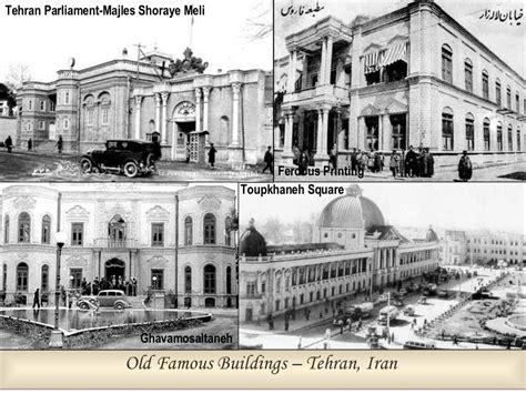 famous buildings tehran