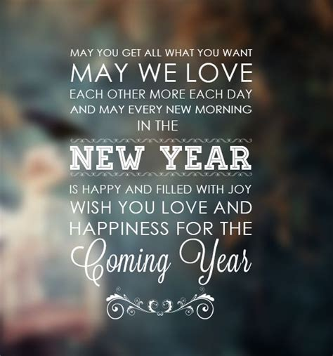 lovely new year messages to your friends and family