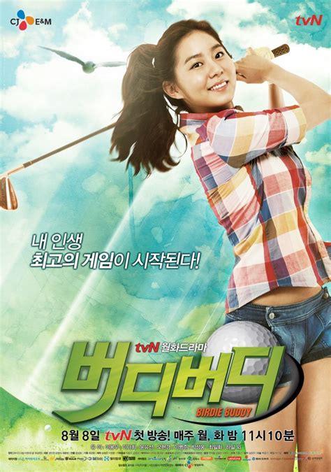 film drama korea uee birdie buddy korean drama 2010 버디버디 hancinema