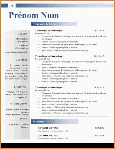 model cv anglais word gratuit 6 modele cv sans photo modele de lettre