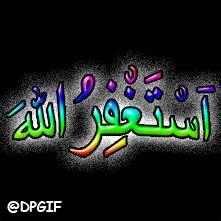dp bbm doa islami  keluarga bergerak  android