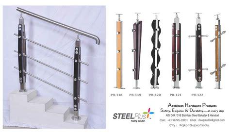 Steel Plus Railing Solution, Steel Plus Fabrication