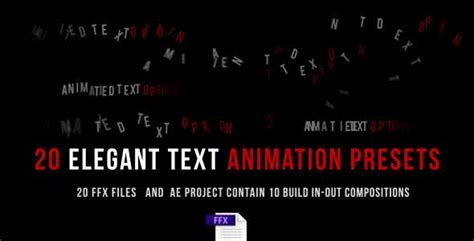 layout animation presets 18 cool adobe after effects presets for amazing text effects
