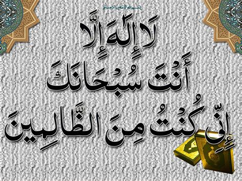 Novel Religi Islam Zobar 3 wallpapers islami wallpapers tafreeh mela