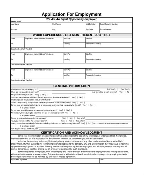 general application template general application form application form template 25