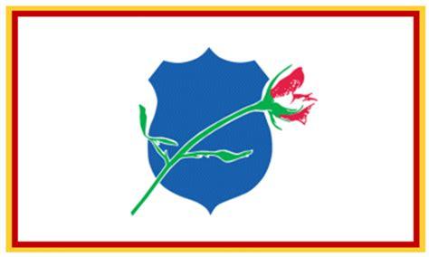 Dc Judiciary Search Disclaimer National Enforcement Memorial U S